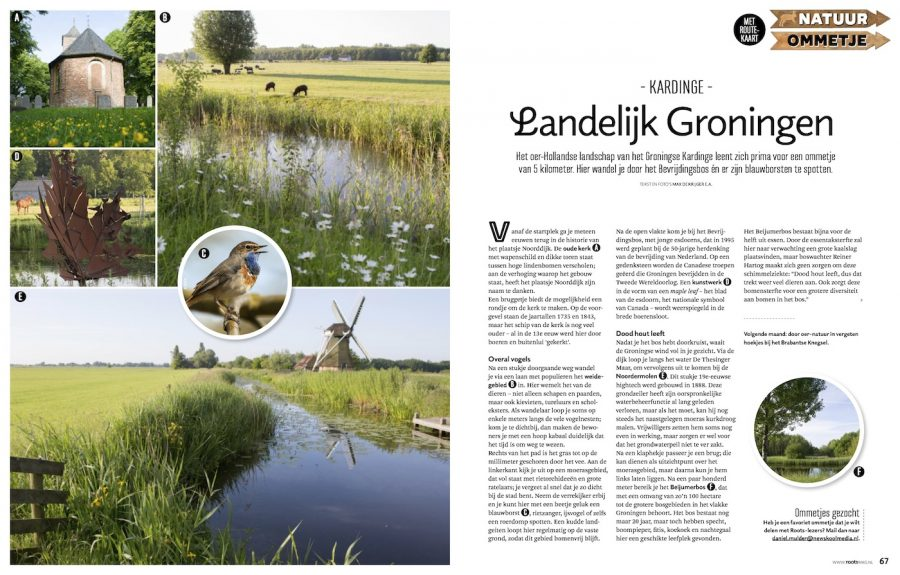 Roots magazine, Ommetje in Kardinge